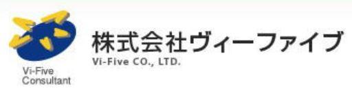 株式会社ヴィーファイブ 採用サイト